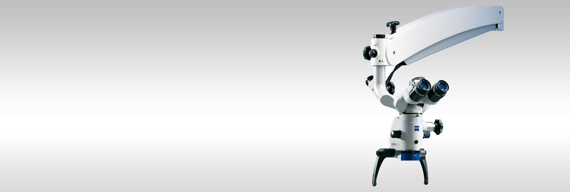 Operativni mikroskop